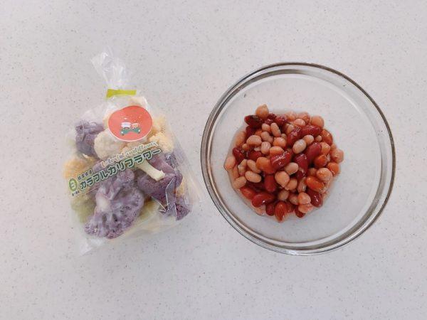 カラフルカリフラワーとお豆のピクルスレシピ1