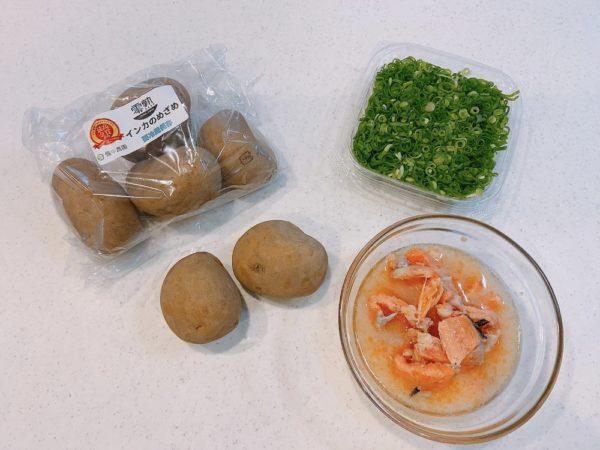 零熟インカの石狩風汁レシピ1