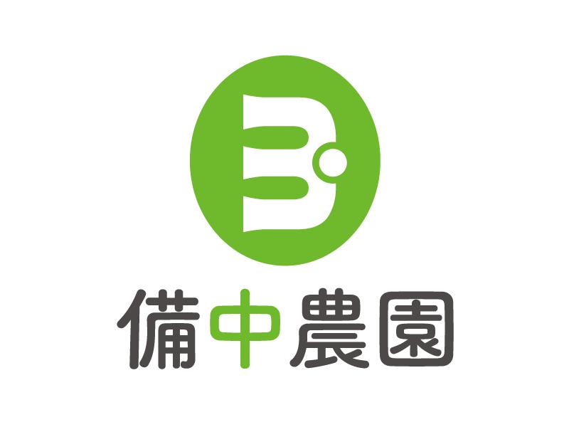 備中農園ロゴ